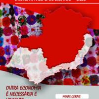 Desenvolvimento local sustentável e solidário - DLSS:<br /> Outra economia é necessária e urgente