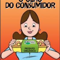 http://biblioteca.consumoresponsavel.org.br/tmp/linha42.jpg