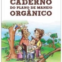 http://biblioteca.consumoresponsavel.org.br/tmp/linha40.jpg