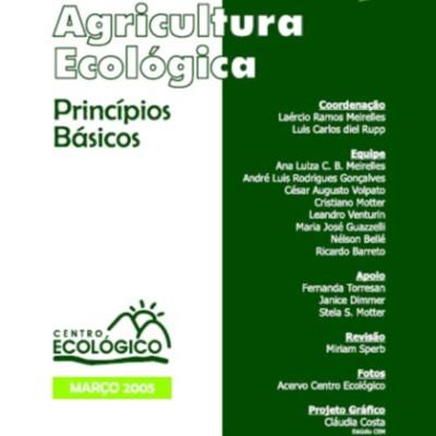 http://biblioteca.consumoresponsavel.org.br/tmp/linha10.jpg