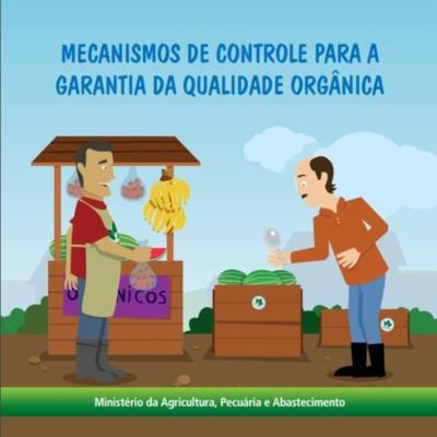 http://biblioteca.consumoresponsavel.org.br/tmp/linha5.jpg