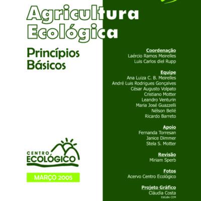 http://biblioteca.consumoresponsavel.org.br/tmp/linha10.pdf
